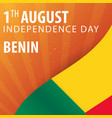 independence day of benin flag and patriotic vector image