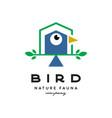 cute bird logo vector image