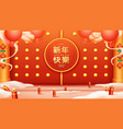 gate and lanterns with chinese new year hieroglyph vector image vector image