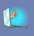 like thumb up from computer vector image vector image