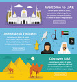 Uae travel banner horizontal set flat style vector image