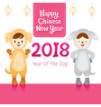 children wearing dog mascot year of the dog 2018 vector image