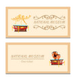 museum ticket icon in flat style vector image