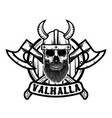 skull in horned viking helmet design element vector image vector image
