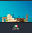 rome travelling modern flat design vector image