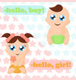 little baby boy and baby vector image
