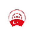 turkish flag retro stamp vector image vector image