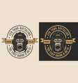 apparel design with gorilla vector image vector image