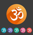 om aum hinduism map location pointer icon flat web vector image vector image