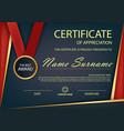 red black elegance horizontal certificate vector image vector image