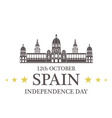 Independence Day Spain vector image vector image