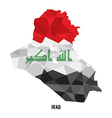 map iraq vector image vector image