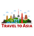 travel to asia advertising web banner top world vector image vector image