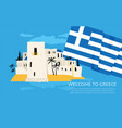 banner with image a small greek island vector image vector image