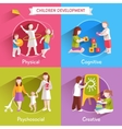 Children Flat Set vector image vector image