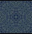 seamless kaleidoscope pattern background design vector image vector image