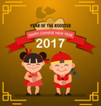 The year of rooster Happy Chinese New Year vector image vector image
