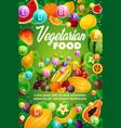 vitamins in orange fruit lemon mango apple fig vector image vector image