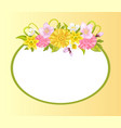 zinnia daffodils and sakura flowers photo frame vector image
