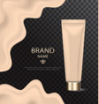 attractive texture of foundation glossy cosmetic vector image vector image