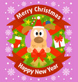 christmas and new year background card with dog vector image vector image