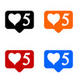 new five like icons set vector image vector image