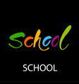 school lettering template vector image