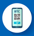 send bitcoin icon phone with qr code on screen vector image