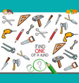 find one of a kind game with tools vector image vector image