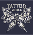 tattoo machines tattoo ink vintage drawing vector image