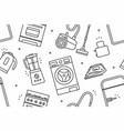home appliance pattern vector image