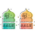 ramadan sale banner mosque line artdiscount and vector image