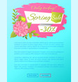 spring sale only today 30 off web poster online vector image