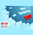 3d ice big winter sale background vector image