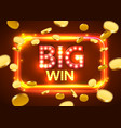 big win shining retro banner with flying coins vector image vector image