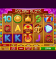 slots game vector image vector image