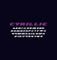 cyrillic italic sans serif font in futuristic vector image