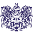 Glory or death vector image vector image