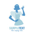 housewife silhouette wearing kitchen apron saying vector image vector image