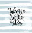 take me to the star hand lettering inscription vector image vector image
