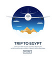 trip to egypt travelling modern vector image vector image