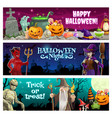 halloween night banners with treats and monsters vector image vector image