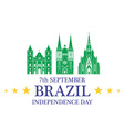 Independence Day Brazil vector image vector image