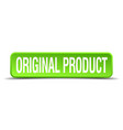 original product green 3d realistic square vector image vector image