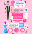 tailor or fashion designer with sewing tools vector image