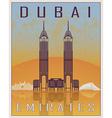 Dubai vintage poster vector image
