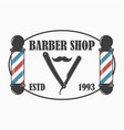 barber shop logo hairdressing salon vector image vector image