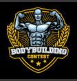 bodybuilding contest badge vector image vector image