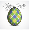 greeting card with colored Easter egg vector image vector image
