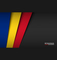 modern background with romanian colors vector image vector image
